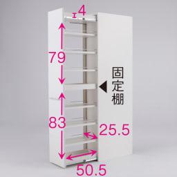 左右どちらからも取り出せる すき間スライド食器棚 ハイタイプ 幅35奥行57cm ※赤文字は内寸(単位:cm)
