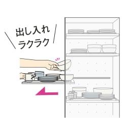食器が探しやすく取り出しやすい食器棚 幅75cm スライド式だから奥の食器もラクラク!奥行を活かして大量収納が可能。奥の食器もラクに取り出せます。