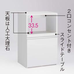 人工大理石天板 ダストボックス付きレンジ台 ロータイプ 3分別 幅74.5cm高さ92cm ※内寸(単位:cm) 写真はロータイプ2分別です。オープン部の内寸高さはロータイプ3分別も共通です。 オープン部内寸幅67cm 内寸奥行:オープン部39cm、スライドテーブル部38cm