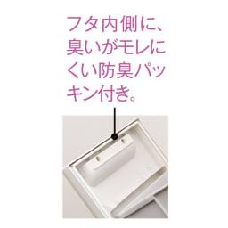 キッチンすき間収納 トールタイプダストボックス 2分別 匂いが漏れにくい構造になっています。