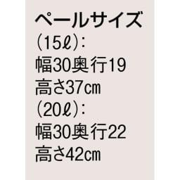 組立不要 キッチン分別タワーダストボックス 4分別 ゴミ箱タイプ ワゴン部ペール・・・20L 上段部ペール・・・15L