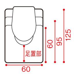 アキレス トイレ用 足元透明マット(抗菌剤配合) 幅60