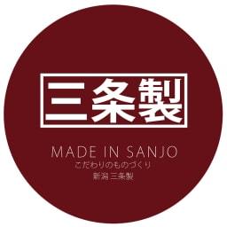 【日本製】オールネイビー引き戸物置 レギュラーハイタイプ(ハーフ棚) 金物加工で有名な新潟県三条市で作られています。