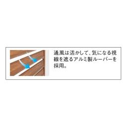 簡単リフォーム 木目調アルミボーダーフェンス お得な2枚組 ハイタイプ 幅90高さ149cm