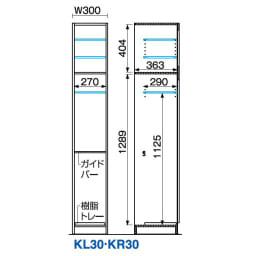 インテリアに合わせて8色&13タイプから選べるシューズボックス 傘 長尺収納(左開き) 幅30高さ180.5cm 詳細図(単位:mm)