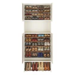 ちょい置きした靴を隠せるフラップ扉付きシューズボックス 飾り棚ハイ・幅73cm (ア)ホワイト(木目) 収納目安=約40足