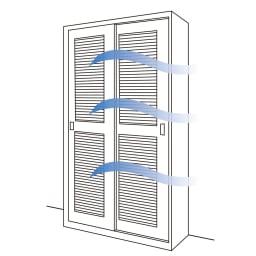 省スペース大量収納引き戸ルーバーシューズボックス 幅90cm 【ルーバー扉】通風性に富むルーバー扉。風を通すルーバー扉がシューズボックス内の湿気やニオイを逃し、内部を清潔に保ちます。