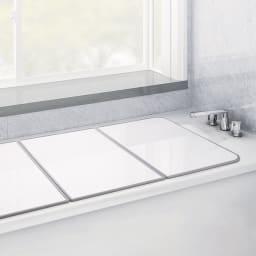 幅122~130奥行68cm(2枚割) 銀イオン配合(AG+) 軽量・抗菌 パネル式風呂フタ サイズオーダー ※サイズにより割枚数が異なります。