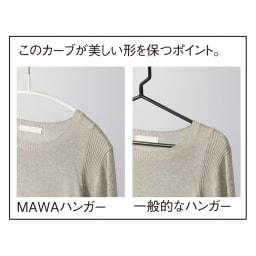 MAWA(マワ)ハンガー レディースハンガー ブロンズ ※画像の商品は人体ハンガーです。