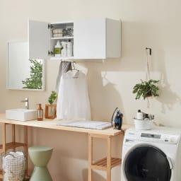 幅サイズを1cm単位で選んでぴったり!洗濯機上壁付け収納庫 ハンガーバー付き 幅71~80cm