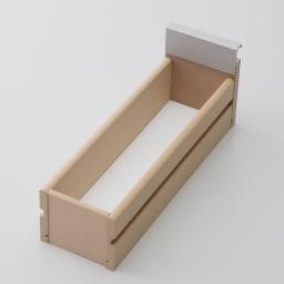 天板が使える 光沢仕上げ扉付きすき間収納庫 ハイタイプ・幅20cm 引出し底面化粧仕上げで、タオル類や下着類の収納にも嬉しいです。