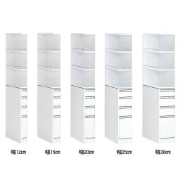 取り出しやすい2面オープンすき間収納庫 奥行44.5cm・幅15cm シリーズは幅12、15、20、25、30cmの5タイプ 5サイズから選べます。