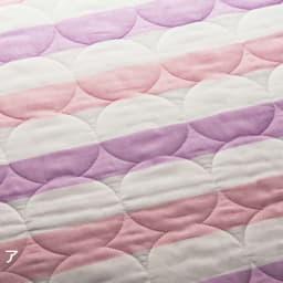 医療用純度の脱脂綿とガーゼを使ったカラフルパシーマ(R)ベビー 肌掛けシーツ (ア)かわいいピンクボーダー