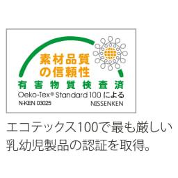 カラフルパシーマ pasima (R) ベビー汗とりわんわん枕 エコテックス100で最も厳しい乳幼児クラスの認証を取得した安心のパシーマ(R)。