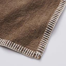 【毛布の老舗 三井毛織】超長綿×ウール プレミアム毛布 掛け毛布 ブランケットステッチまで超長綿にこだわりました。優しいアイボリーがアクセントに。(イ)ブラウン