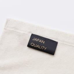 使って実感! しっとりリッチなシルク100%タオルシリーズ タオルケット シングル