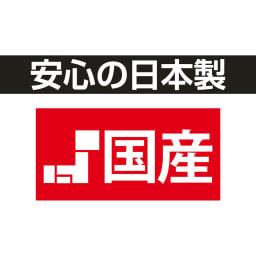 スーパーソフト加工 掛け布団カバー 繊維加工から縫製にいたる工程を日本国内で行っています。寝具の老舗・西川リビングとの共同開発商品です。