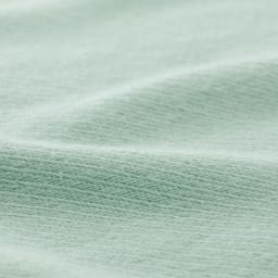 【西川リビング】のび~るフィットシーツ(クイックラップシーツ) 肌面はコットン