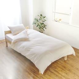 スーピマ超長綿を贅沢に使用したサテン織り 掛けカバー [コーディネート例] (ア)アイボリー