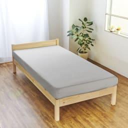 スーピマ超長綿を贅沢に使用したサテン織り  ベッドシーツ (ウ)グレー
