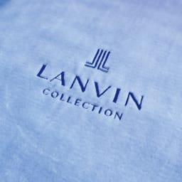 LANVIN綿毛布 リヴィエールドゥ シール織のやわらか毛布。高級感のあるパイピングとワンポイントのロゴがアクセントに。