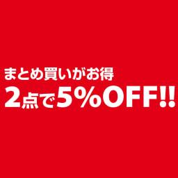 アンチストレス(R) 敷布団カバー 同シリーズのカバー&シーツを2点以上まとめてご購入いただくとお得です!