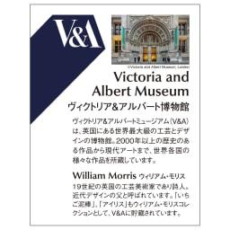 V&A ウィリアム・モリス監修「アイリス柄」枕カバー(ピローケース)