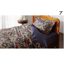 V&A ウィリアム・モリス監修「アイリス柄」枕カバー(ピローケース) 写真は同シリーズ使用例。お届けの商品は枕カバーになります。