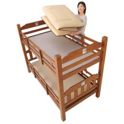 新 軽量&しっかり敷布団シリーズ 敷布団 上げ下ろしラク~! 2段ベッドにうれしい軽さ!
