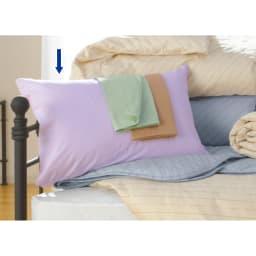 サテン織で質感UP!綿100%のダニゼロック枕カバー 普通判(同色2枚組) 無地もシックで落ち着いた印象の3色をご用意しました。 ※こちらは枕カバー2枚組でのお届けになります。