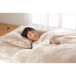 サテン織で質感UP!ダニゼロック 綿100%ベッドシーツ 小さなお子様にも安心してオススメできるダニ対策シリーズです。