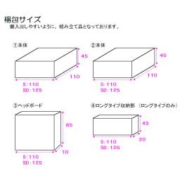 絨毯のような長いモノも収納できる!跳ね上げ式収納畳ベッド ヘッド付き(高さ80・床面まで41cm)