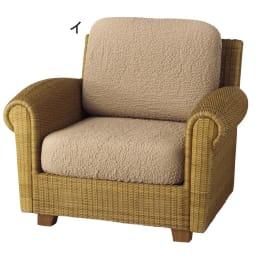 イタリア製[ブックレ]座面・背もたれ兼用カバー(1枚) (イ)ライトブラウン ※写真は1人掛用を2枚使用しています。