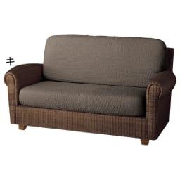 イタリア製[ブックレ]座面・背もたれ兼用カバー(1枚) (キ)チョコレートブラウン ※写真は2人掛用を2枚使用しています。