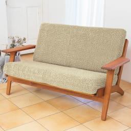 スペイン製カバー〈ポンパス〉 座面・背もたれ兼用カバー(ファスナー式) (イ)ベージュ ※写真は2人用を2枚使用しています。