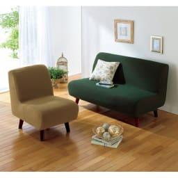 スペイン製カバー〈エデン〉 ソファカバー アームなし ※写真左(ウ)ブラウン1人掛用、写真右(オ)モスグリーン2人掛用です。