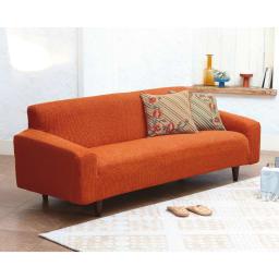 スペイン製〈ノエミ〉 ソファカバー アーム付きソファタイプ (オ)オレンジ ※写真は2.5~3人掛け用です。クッションカバーは別売りです。