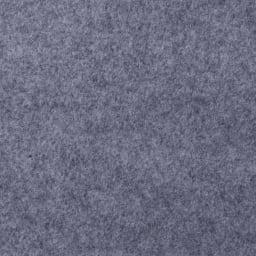 ベルギー製モケットラグ 〈マティアス〉 裏面:不織布