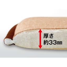 インド綿平織ふっくらボリュームラグ ラグ (イ)ライトブラウン たっぷりのボリュームで底付き感なし。 厚さ約33mm( 固わた約30mm入り)で座布団を敷かなくてもふっくら。冬も暖かです。