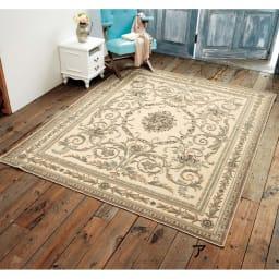 ベルギー製クラシック柄 モケット織りラグ【絨毯】 (ア)アイボリーベージュ系 ※写真は、200×250cmです。 ※光沢感のある糸を使用しているため、角度によって色の出方が異なって見えます。