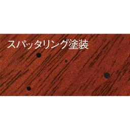 ベネチア調象がんシリーズ ダイニングテーブル・幅85cm 一つ一つの象がん細工は、職人の熟練した手仕事による小さな芸術。スパッタリング(黒点)塗装を施すことでクラシック家具の味わい深い趣を表現しました。