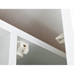 美しく飾れる 収納システム 高さサイズオーダー対応突っ張り上置き(1cm単位) 幅80cm (高さ25~80cm) 耐震補助金具 上置きの扉には耐震補助金具を装備しています。