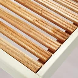 エレガントラインシリーズ ベッド(マット付き) ベッド床面は通気性が良く湿気がこもりにくいスノコ状。