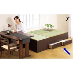 ユニット畳シリーズ 1畳引出し付き 高さ45cm 使用例。ダイニングと合わせてくつろぎのスペースに和のテイストを盛り込んで。