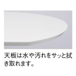 コミュニケーション昇降式テーブル (ア)ホワイト天板