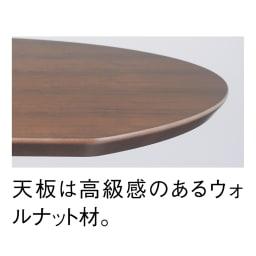 コミュニケーション昇降式テーブル (イ)ウォルナット天板