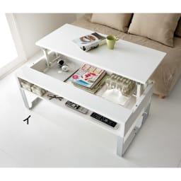 収納もたっぷり!腰かけながら使えるリフティングテーブル幅110 天板下には、リビングに散らばりがちな小物がたっぷりしまえます。