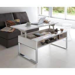 収納もたっぷり!腰かけながら使えるリフティングテーブル幅110 ホワイトはモダンでスタイリッシュなコーディネートに