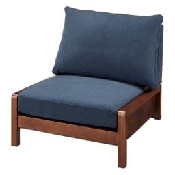 低めで開放感のある天然木フレームローソファ 1人掛け (キ)木部…ブラウン・生地…ブルー