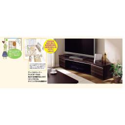住宅事情を考えたコーナーテレビボード 幅123.5cm・左コーナー用(左側壁用) (イ)色見本 ※写真は幅165・左側壁用です。